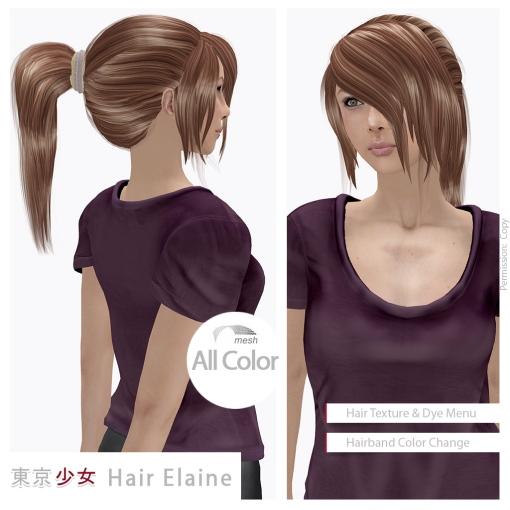 Tokyo.Girl Hair Elaine Ad