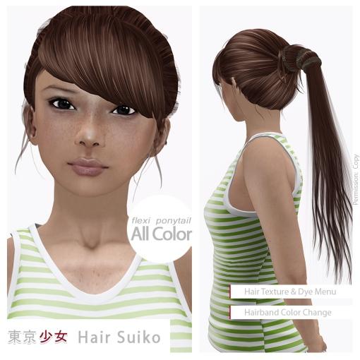 Tokyo.Girl Hair Suiko Ponytail Ad