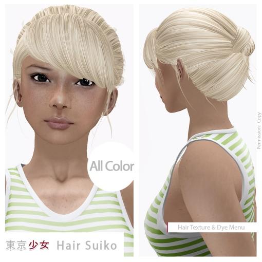 Tokyo.Girl Hair Suiko Updo Ad