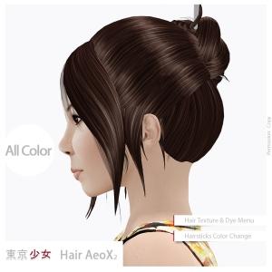 Tokyo.Girl Hair AeoX2 Ad2