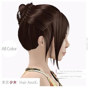 Tokyo.Girl Hair AeoX2 Ad3