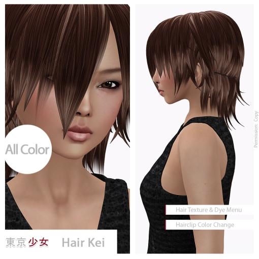 Tokyo.Girl Hair Kei Ad