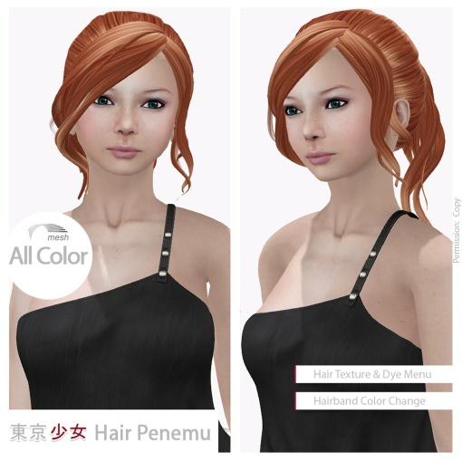 Tokyo.Girl Hair Penemu Ad