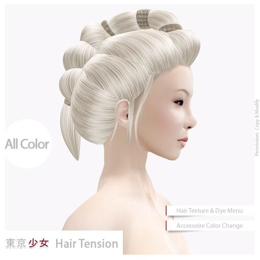 Tokyo.Girl Hair Tension Ad