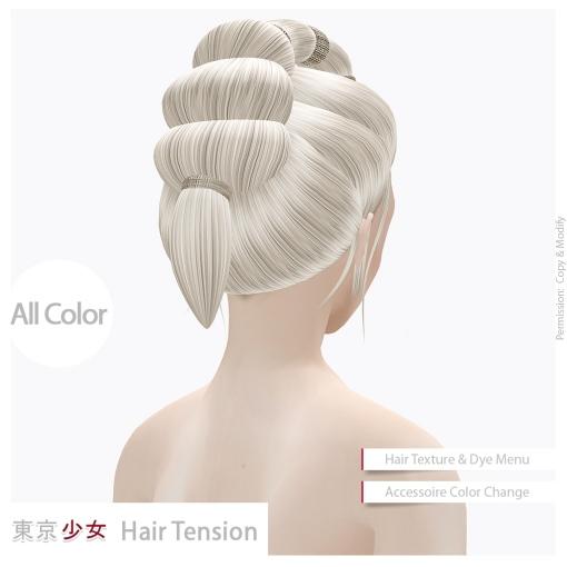 Tokyo.Girl Hair Tension Ad2